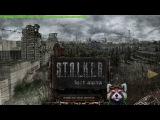 СТРИМ ЧЕРНОБЫЛЬ ЗОНА ОТЧУЖДЕНИЯ # 2 [S.T.A.L.K.E.R. - Lost Alpha]