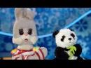 СПОКОЙНОЙ НОЧИ МАЛЫШИ Пандоман Мультфильмы для детей Чичиленд