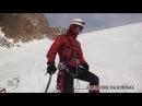 Горная Школа Ледовые занятия Движение по льду Организация станций
