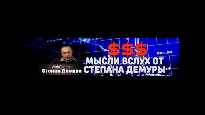 Час с Марией Лондон - Что творится в России ? Дерзкие новости