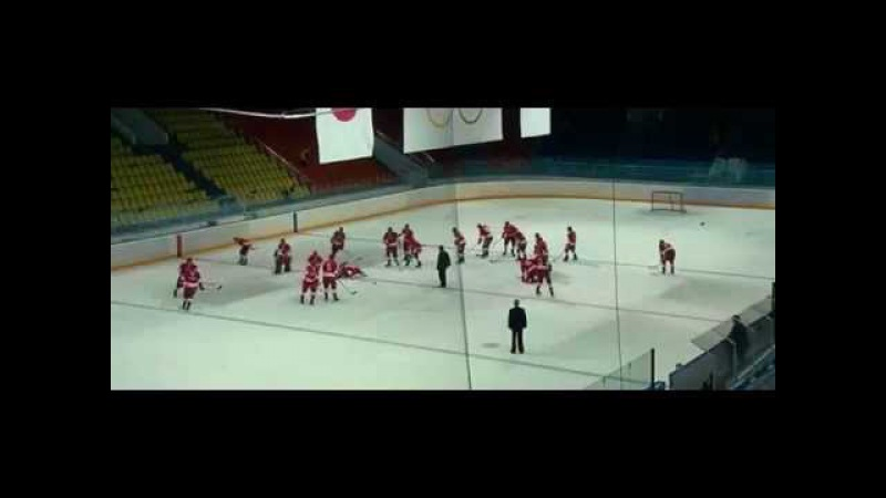 Легенда 17. Эпизод про сборную. Тренировка. СССР - Канада. Суперсерия.