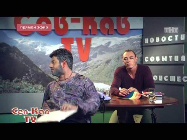 Наша Russia Жорик Вартанов Интервью с гей лидером