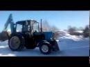 Трактор МТЗ 82 Беларус с навесным оборудованием