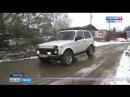 В Кузнецке целый микрорайон превратился в медвежий угол