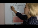 Відео 1 Дохід з Mary Kay Дохід від продажу чи дохід від побудови Команди жінкаможе