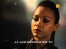 Промо-ролик для СТС: Стартрек. Возмездие - Клингонский