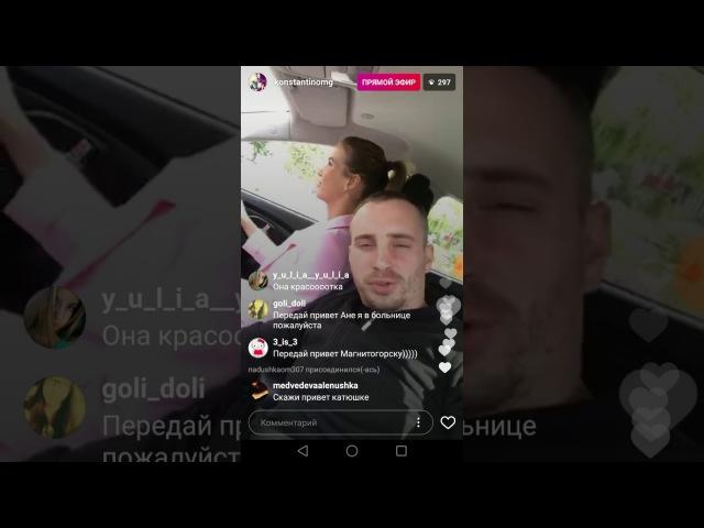 Костя Иванов поздравил Рапунцель со свадьбой 25 06 2017