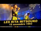Les Rita Mitsouko в программе Coucou c'est nous 1993
