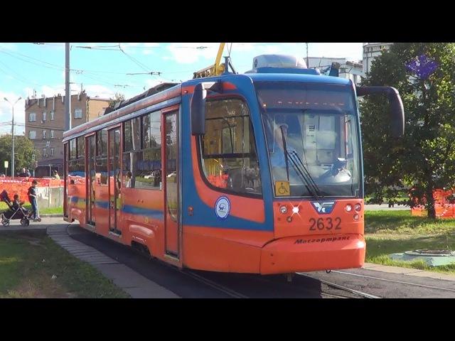 Трамвай 71-623 Усть-Катавский