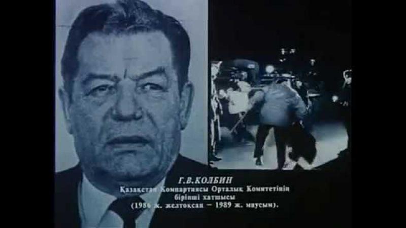 Желтоқсан 86 фильм основанный на реальных событиях Allajar