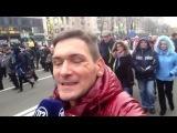 Хроника событий в Киеве 1 декабря - Андрей Дрофа