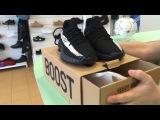 Обзор Adidas Yeezy Boost 350 v.2 Pirate Black відеоогляд адидас изи адідас ізі