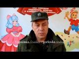 Сказки Басурина где черпает вдохновение главный сказочник ДНР  Гражданская о ...
