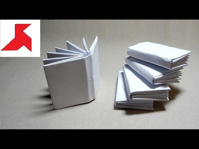 Как сделать маленькую мини оригами КНИЖКУ из бумаги А4 своими руками