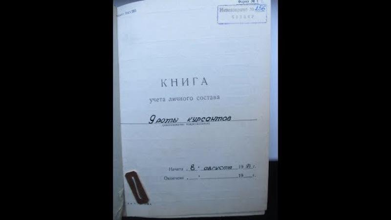 Ответ на задержание украинского диверсанта в Крыму.9 рота СВВПСУ ЗСУ.