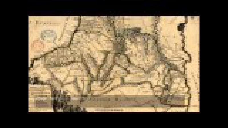 Georgian history in old maps Caucasus საქართველოს ძველი რუკები