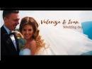 Красивая свадьба. Ведущий Антон Палыч