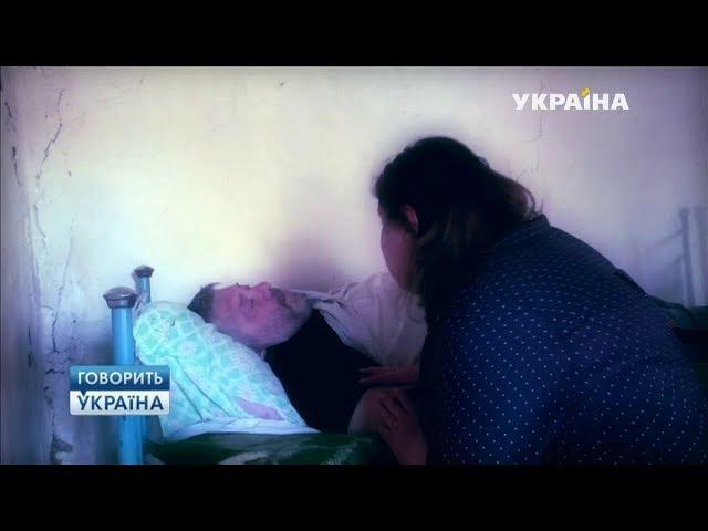 Я знаю имя своего убийцы (полный выпуск) | Говорить Україна