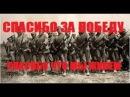 ВОЕННЫЕ ФИЛЬМЫ НАКАЗАНИЕ КИНО ПРО ВОЙНУ 1941-1945