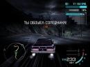 Need for Speed Carbon Прохождение часть 3 БОГ ТАКТИКИ НА КАНЬОНЕ