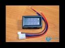 Штекер банан бокс для аккумуляторов олово разъем для батарей типа крона с Ал