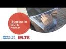 'Success in IELTS' webinar