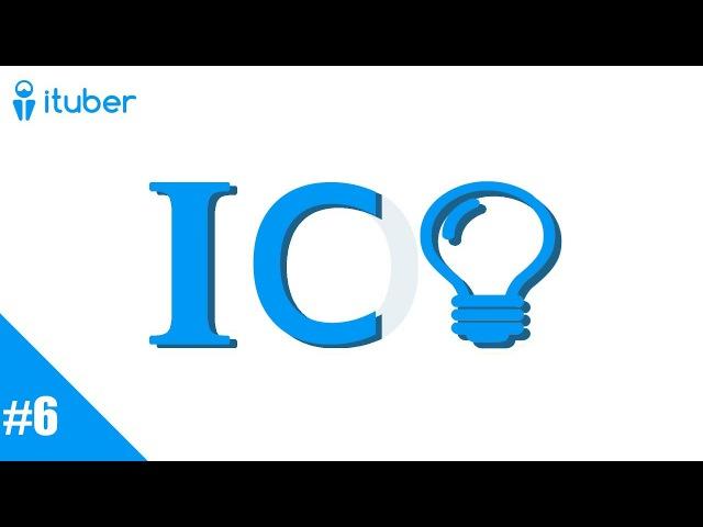 100 Вопросов об ICO. 6 Что такое White Paper и как её составить?