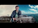 Что такое Дагестан Мотор AMG 3 6 для мерседес 190 korch'ok 11 часть 2 видео с YouTube канала Александр Сошников