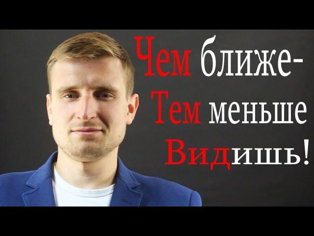 Большое разоблачение компании ВМПавто.Часть №1 - видео с YouTube-канала Евгений Кулешов