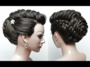 Braided Bridal Updo. Wedding Prom Hairstyle For Long Hair Tutorial