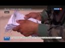 Новости на «Россия 24» • Сезон • Москва призывает расширить гуманитарную помощь в зонах деэскалации в Сирии