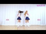 Кореянки танцуют под КАР МЭН  Музыка всегда остается с тобой.