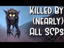 Getting Killed By nearly All SCPs - SCP Containment Breach v1.3.7
