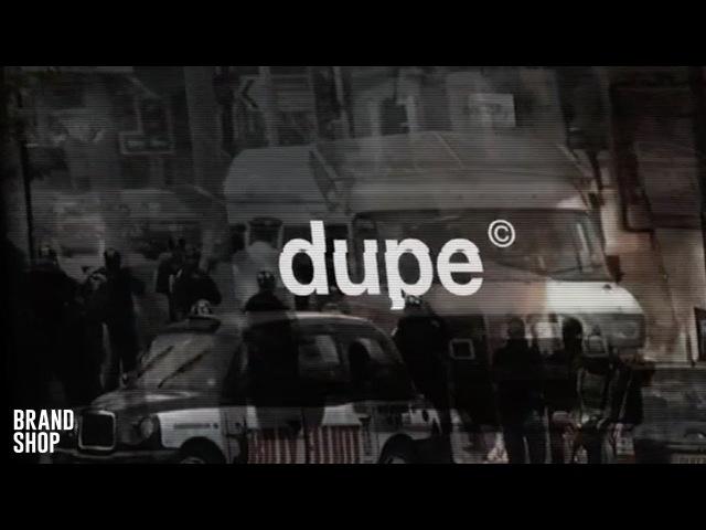 Dupe: второе пришествие