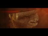 Русскоязычный финальный трейлер фильма «Конг: Остров черепа»