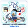 EDUCA601