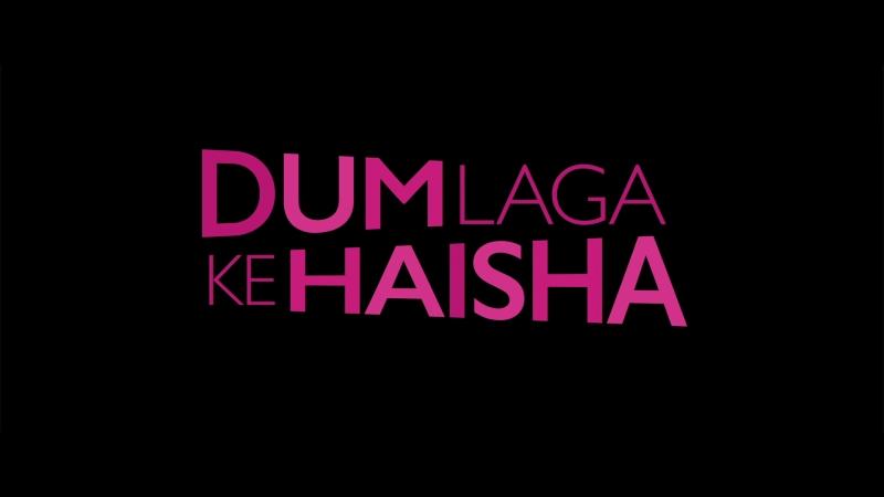 Трейлер Фильма: Моя невеста XXL / Свадьба по расчёту / Отдай свою энергию / Dum Laga Ke Haisha (2015)