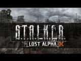 S.T.A.L.K.E.R. Lost Alpha. DC (1.4004)