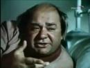 Евгений Леонов / Трезвый подход / Фитиль № 114 / 1974 год / Что значит вредно пить? Чушь!