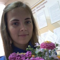 Любовь Оспельникова