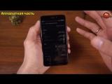 Xiaomi Redmi 4X полный обзор