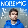 24.10 | NOIZE MC | ЧЕЛЯБИНСК