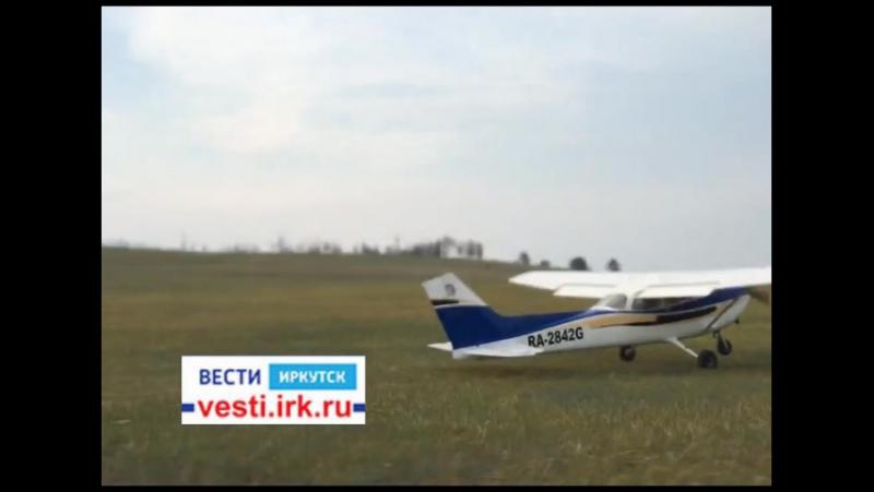 Рухнувшая в Байкал Cessna за несколько дней до ЧП на странице Виктора Кондрашова