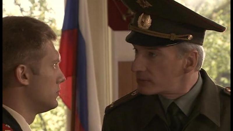 Послал офицера в жопу - Кадетство (2006) [отрывок / фрагмент / эпизод]