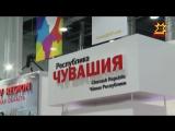 Специальный репортаж с XIX Всемирного фестиваля молодёжи и студентов в Сочи