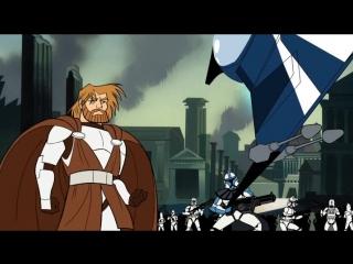 Star Wars: Clone Wars (Звездные войны: Войны клонов, 2003-2004), V 1
