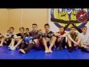 Ужгородська Федерація Бойового Самбо