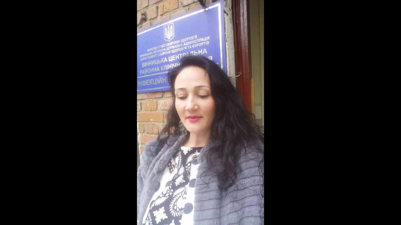 Засновниця центру Ольга Олександрівна Череватова саме в цій лікарні, провідуючи нашу підопічну маму Олену з дітками, і дізналась