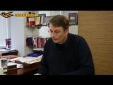Беседа с российским фермером. Евгений Федоров 10.05.17
