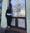 Любовь Успенская фото #45